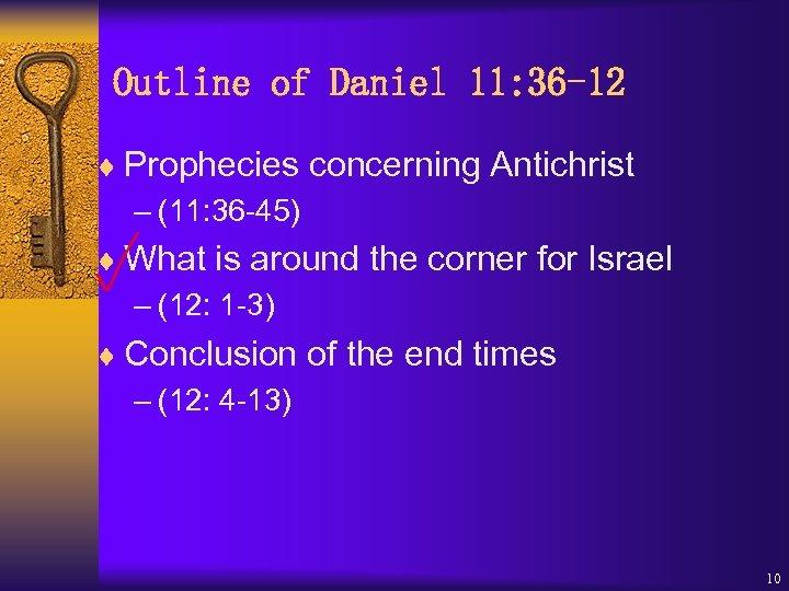 Outline of Daniel 11: 36 -12 ¨ Prophecies concerning Antichrist – (11: 36 -45)
