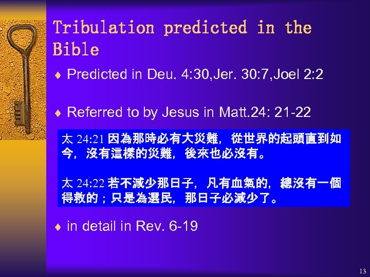 Tribulation predicted in the Bible ¨ Predicted in Deu. 4: 30, Jer. 30: 7,