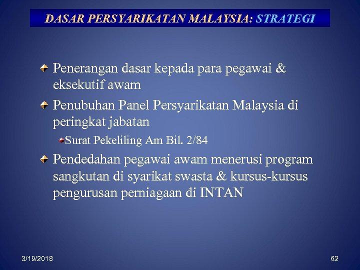 DASAR PERSYARIKATAN MALAYSIA: STRATEGI Penerangan dasar kepada para pegawai & eksekutif awam Penubuhan Panel