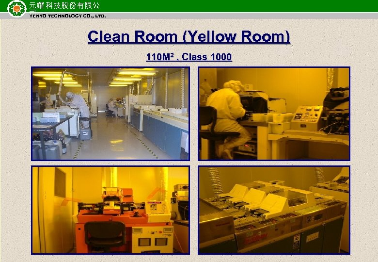 元耀 科技股份有限公 司 TECHNOLOGY CO. , LTD. YENYO Clean Room (Yellow Room) 110 M
