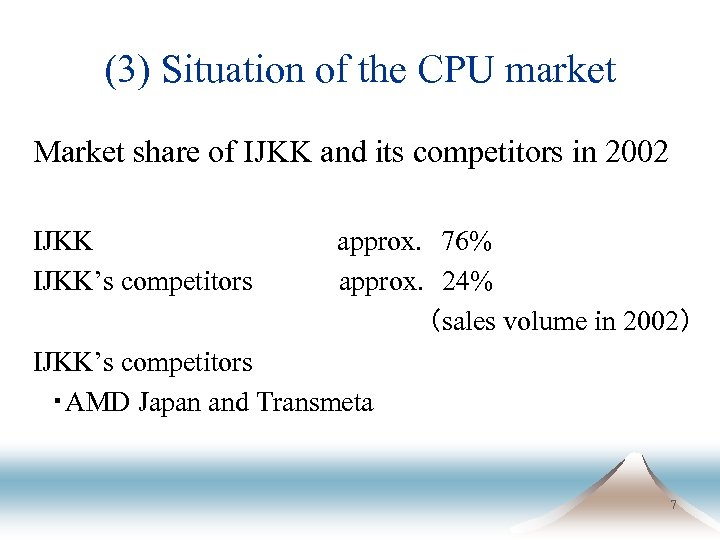 (3) Situation of the CPU market Market share of IJKK and its competitors in