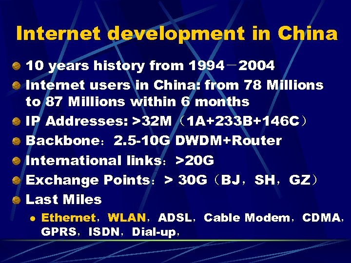 Internet development in China 10 years history from 1994-2004 Internet users in China: from