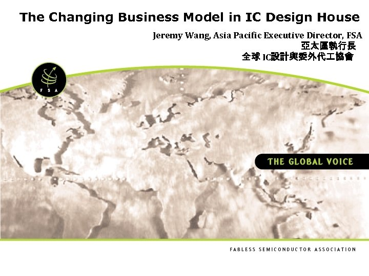 The Changing Business Model in IC Design House Jeremy Wang, Asia Pacific Executive Director,