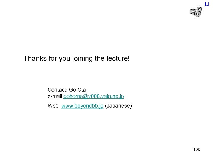 U Thanks for you joining the lecture! Contact: Go Ota e-mail gohome@v 006. vaio.