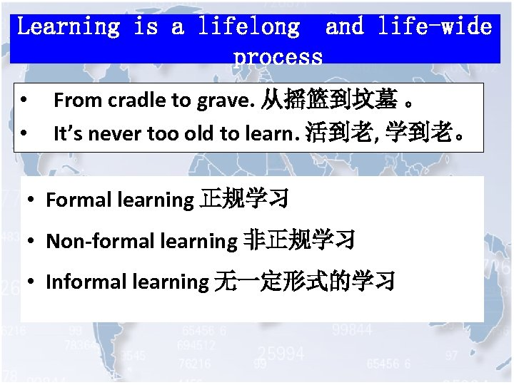 Learning is a lifelong and life-wide process • • From cradle to grave. 从摇篮到坟墓