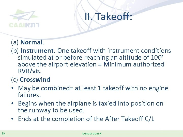 II. Takeoff: (a) Normal. (b) Instrument. One takeoff with instrument conditions simulated at or