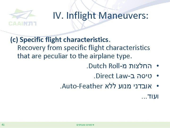 IV. Inflight Maneuvers: (c) Specific flight characteristics. Recovery from specific flight characteristics that are