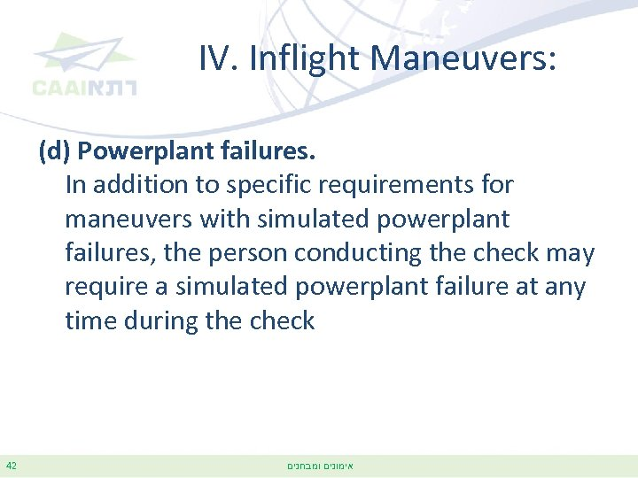 IV. Inflight Maneuvers: (d) Powerplant failures. In addition to specific requirements for maneuvers with