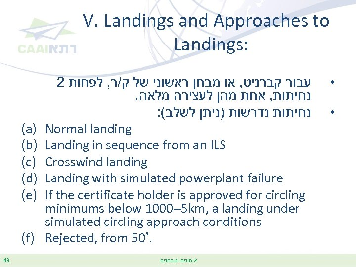 V. Landings and Approaches to Landings: (a) (b) (c) (d) (e) (f) 43 2