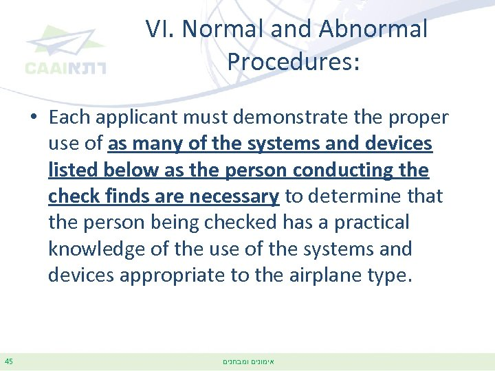 VI. Normal and Abnormal Procedures: • Each applicant must demonstrate the proper use of