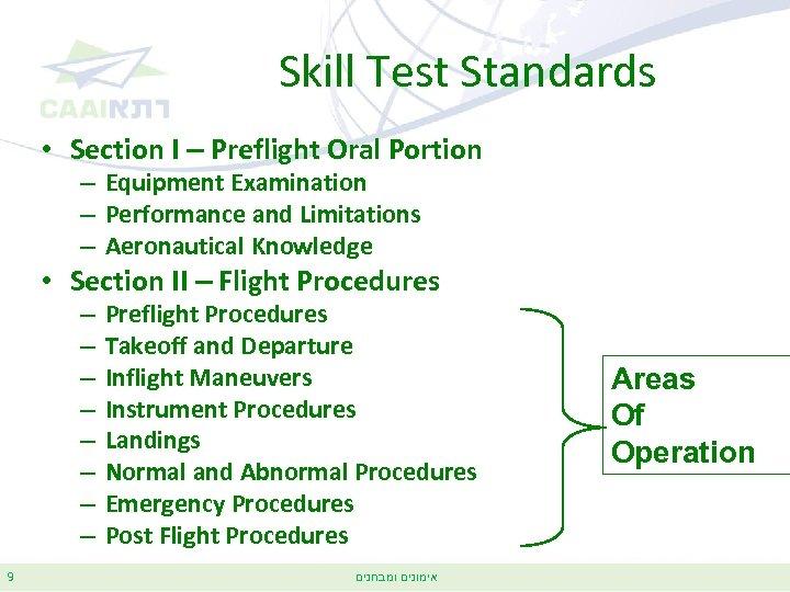 Skill Test Standards • Section I – Preflight Oral Portion – Equipment Examination –