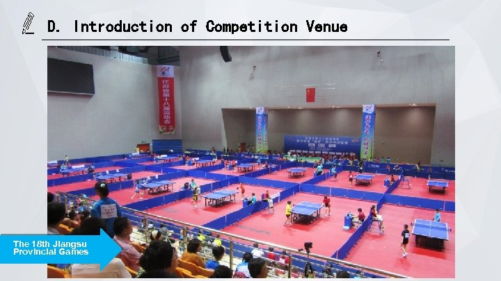 D. Introduction of Competition Venue The 18 th Jiangsu Provincial Games