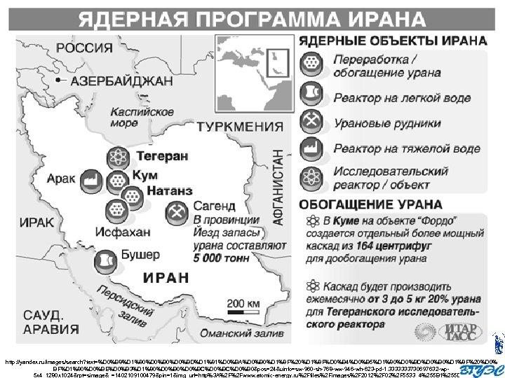 http: //yandex. ru/images/search? text=%D 0%B 8%D 1%80%D 0%BD%D 1%81%D 0%BA%D 0%B 0%D 1%8 F%20%D