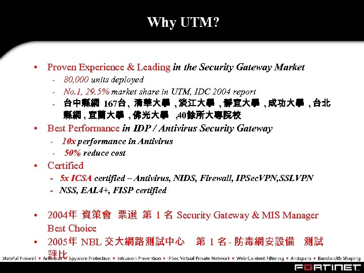 Why UTM? • Proven Experience & Leading in the Security Gateway Market - 80,