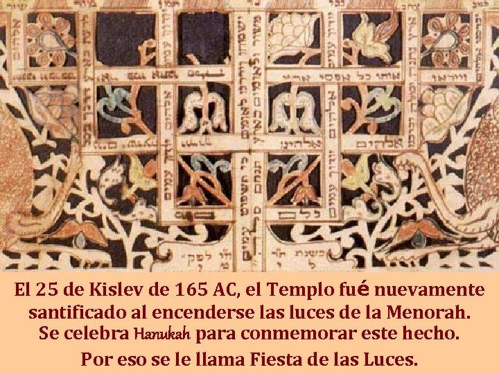 El 25 de Kislev de 165 AC, el Templo fué nuevamente santificado al encenderse