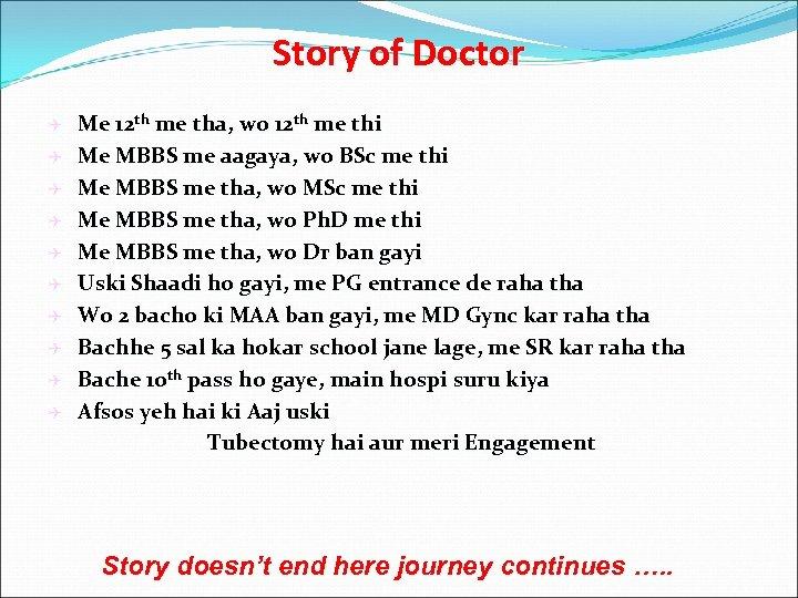 Story of Doctor Q Q Q Q Q Me 12 th me tha, wo