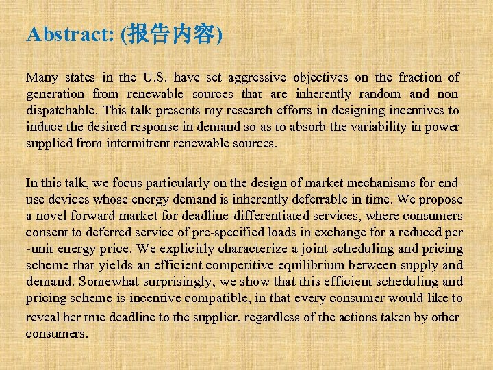 Abstract: (报告内容) Many states in the U. S. have set aggressive objectives on the