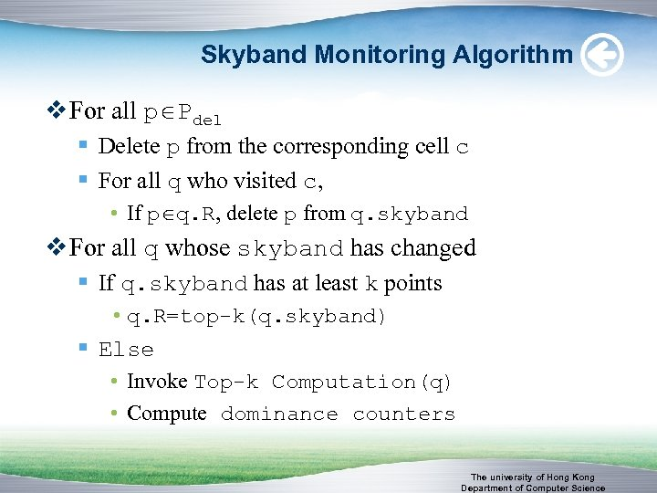 Skyband Monitoring Algorithm v For all p Pdel § Delete p from the corresponding