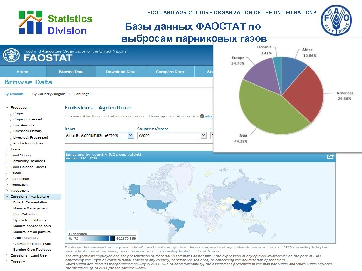 Statistics Division FOOD AND AGRICULTURE ORGANIZATION OF THE UNITED NATIONS Базы данных ФАОСТАТ по