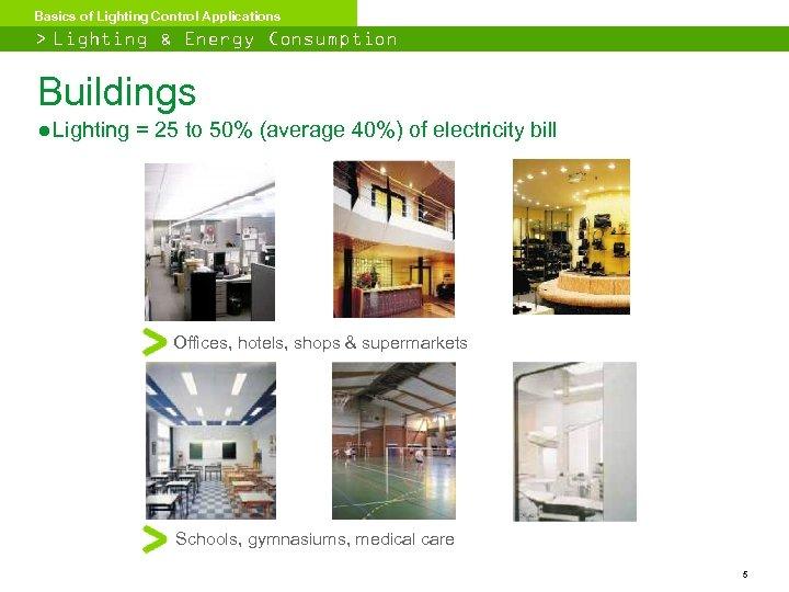 Basics of Lighting Control Applications > Lighting & Energy Consumption Buildings ● Lighting =