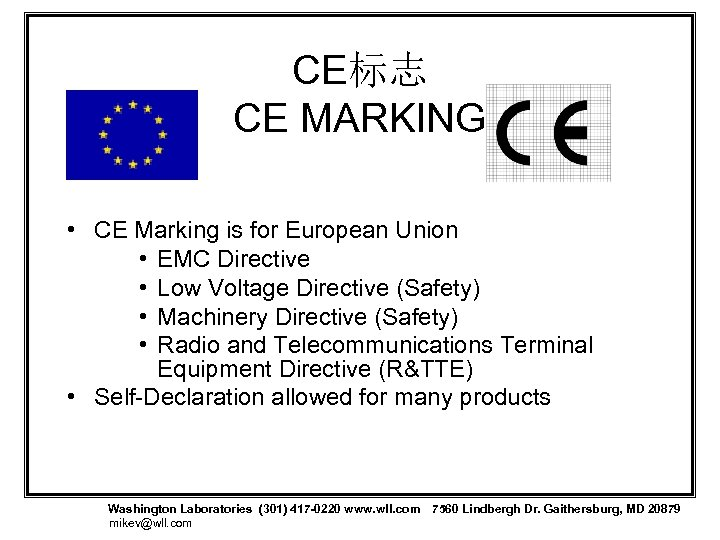 CE标志 CE MARKING • CE Marking is for European Union • EMC Directive •
