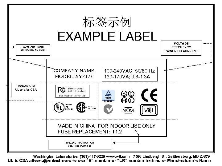 标签示例 EXAMPLE LABEL COMPANY NAME OR MODEL NUMBER COMPANY NAME MODEL: XYZ 123 100
