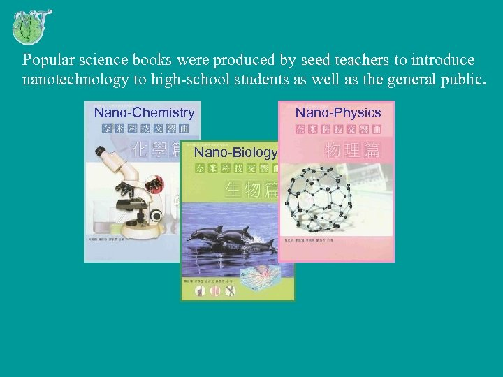 Popular science books were produced by seed teachers to introduce nanotechnology to high-school students