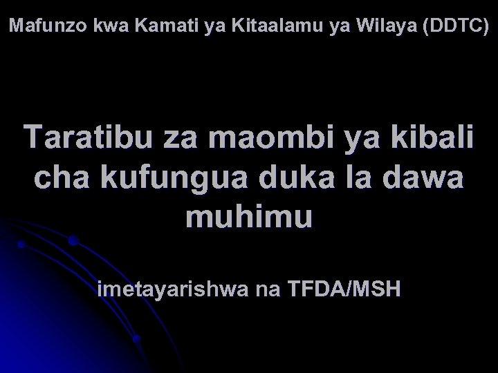Mafunzo kwa Kamati ya Kitaalamu ya Wilaya (DDTC) Taratibu za maombi ya kibali cha