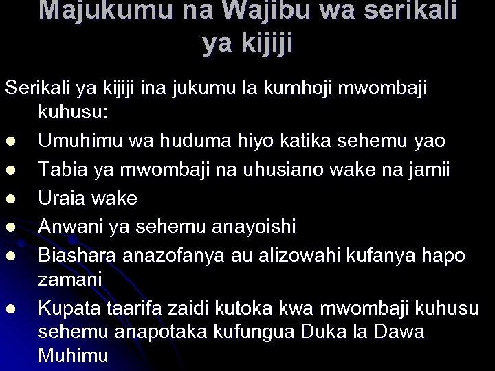 Majukumu na Wajibu wa serikali ya kijiji Serikali ya kijiji ina jukumu la kumhoji