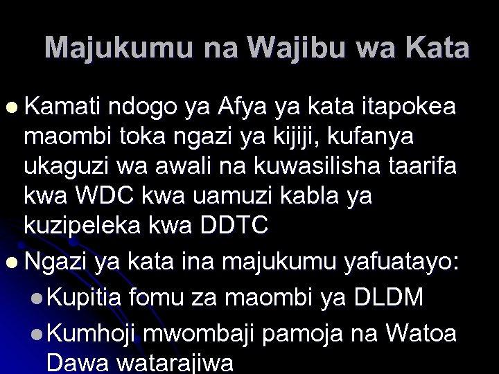 Majukumu na Wajibu wa Kata l Kamati ndogo ya Afya ya kata itapokea maombi