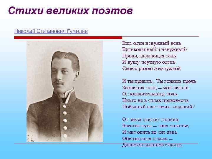кое-что, стихи кировских поэтов одним самых