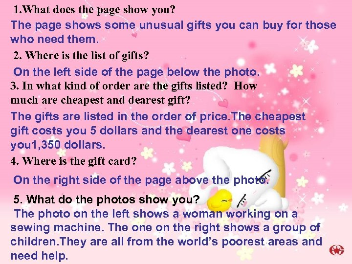 1. What does the page show you? The page shows some unusual gifts you