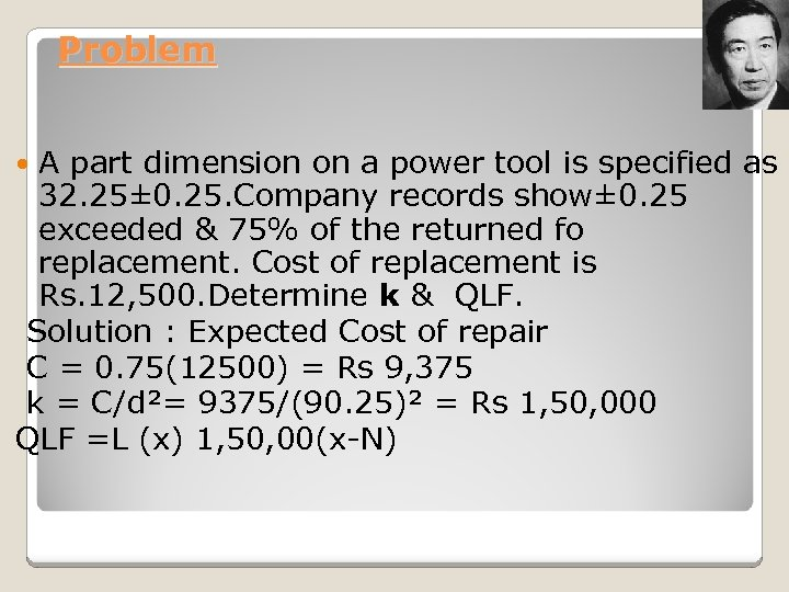 Problem A part dimension on a power tool is specified as 32. 25± 0.