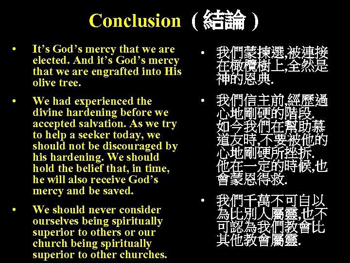 Conclusion ( 結論 ) • It's God's mercy that we are elected. And it's