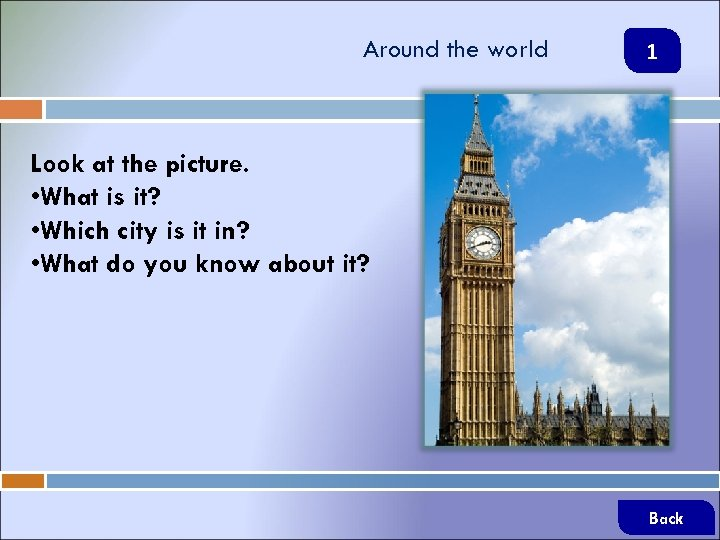 Around the world 1 Look at the picture. • What is it? • Which