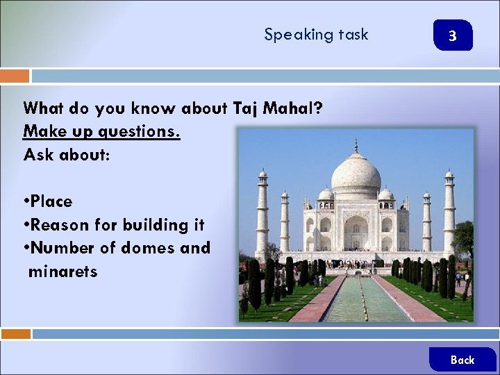 Speaking task 3 What do you know about Taj Mahal? Make up questions. Ask