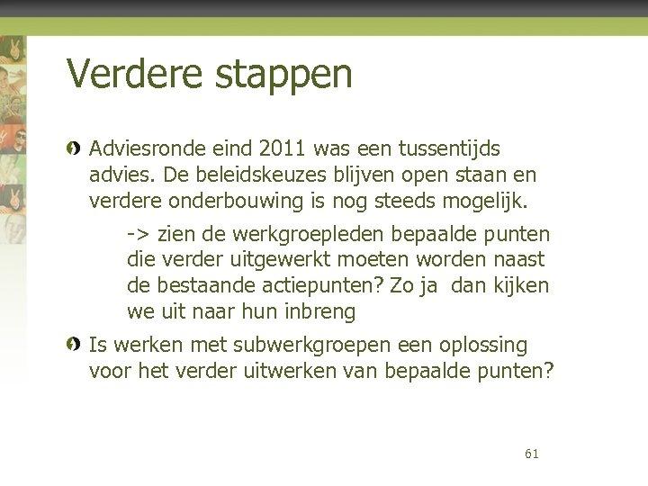 Verdere stappen Adviesronde eind 2011 was een tussentijds advies. De beleidskeuzes blijven open staan