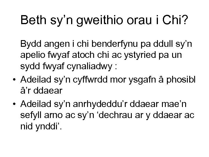 Beth sy'n gweithio orau i Chi? Bydd angen i chi benderfynu pa ddull sy'n