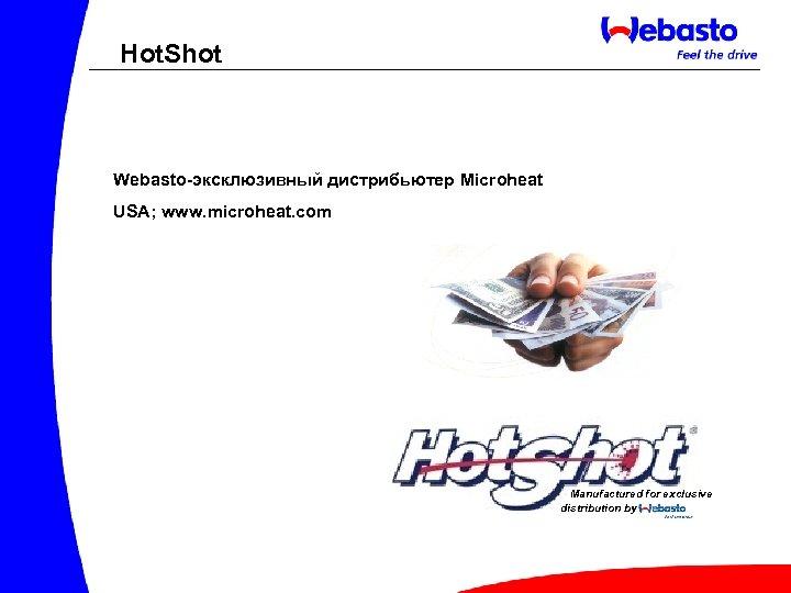 Hot. Shot Webasto-эксклюзивный дистрибьютер Microheat USA; www. microheat. com Manufactured for exclusive distribution by
