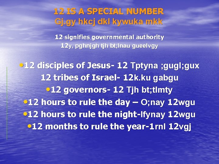 12 IS A SPECIAL NUMBER Gj. gy hkcj dkl kywuka mkk 12 signifies governmental