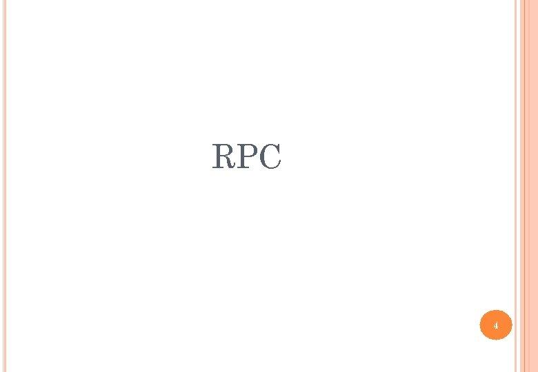 RPC 4
