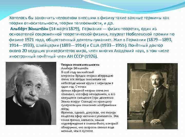 возникновение физики как науки в картинках которая вызывает восхищение