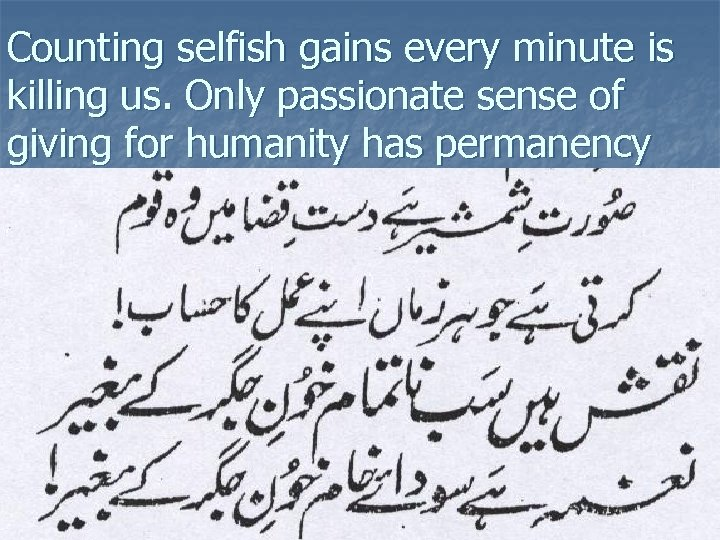 Counting selfish gains every minute is killing us. Only passionate sense of giving for