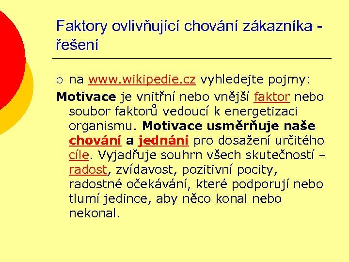 Faktory ovlivňující chování zákazníka řešení na www. wikipedie. cz vyhledejte pojmy: Motivace je vnitřní