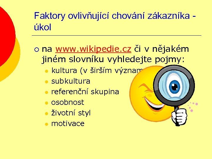 Faktory ovlivňující chování zákazníka úkol ¡ na www. wikipedie. cz či v nějakém jiném