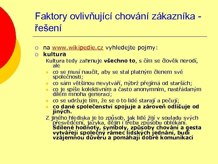 Faktory ovlivňující chování zákazníka řešení ¡ ¡ na www. wikipedie. cz vyhledejte pojmy: kultura