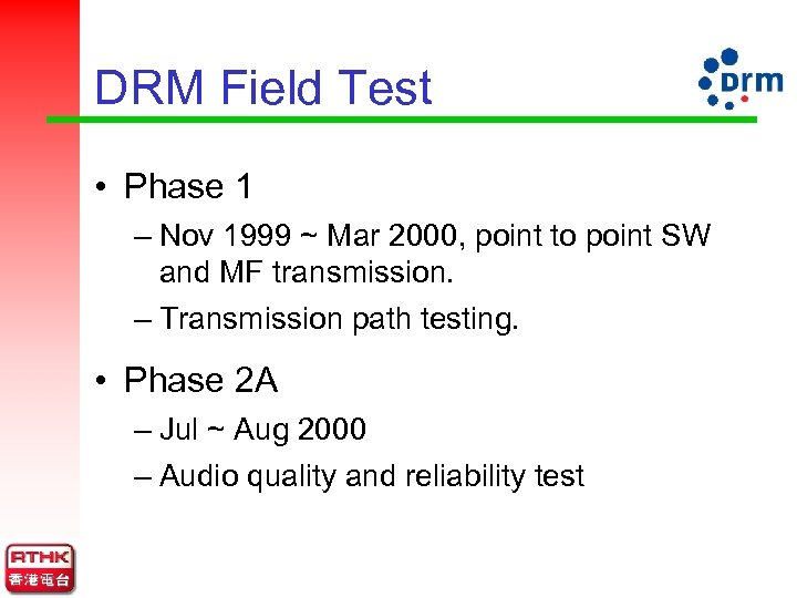 DRM Field Test • Phase 1 – Nov 1999 ~ Mar 2000, point to