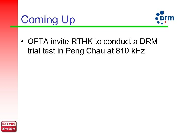 Coming Up • OFTA invite RTHK to conduct a DRM trial test in Peng