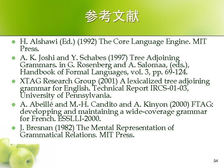 参考文献 l l l H. Alshawi (Ed. ) (1992) The Core Language Engine. MIT