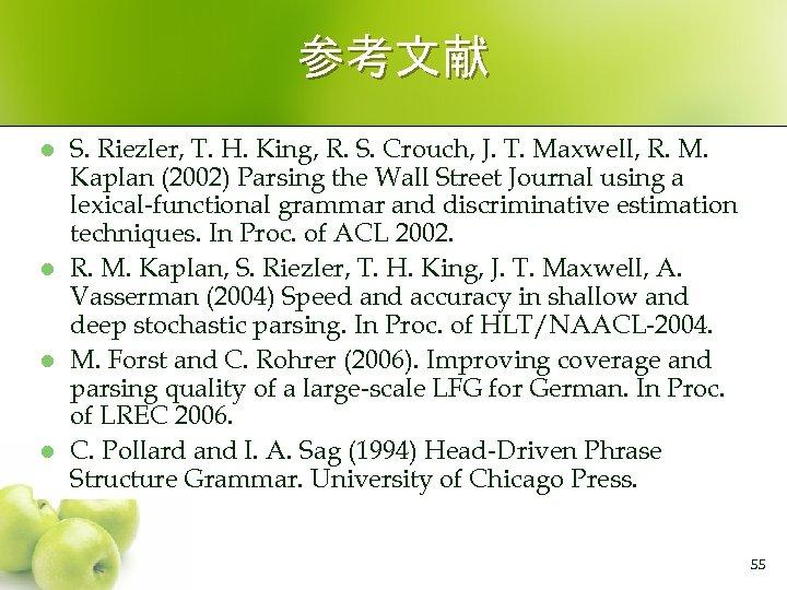 参考文献 l l S. Riezler, T. H. King, R. S. Crouch, J. T. Maxwell,